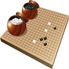 围棋 定式 icon