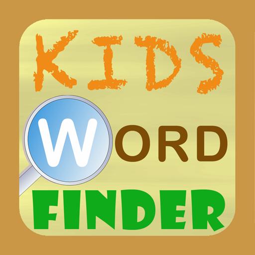 Kids Word Finder Free 拼字 App LOGO-硬是要APP