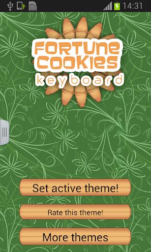 幸運餅乾鍵盤