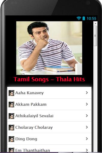 Tamil Songs - Thala Hits