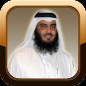 Quran _ Ahmad Al-Ajmi