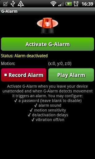 G-Alarm