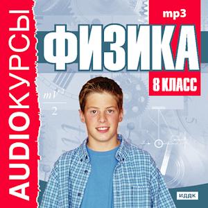 Гдз 10 Класс Физика Мякишев 2008