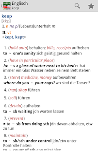 Dictionary German <-> English - screenshot thumbnail