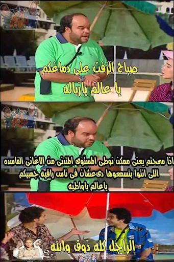 اجمل قفشات تياترو مصر المضحكة