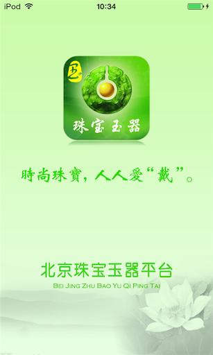 北京珠宝玉器平台