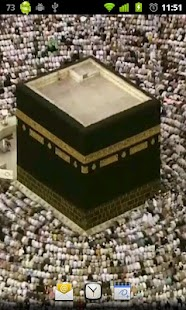 Mecca Hajj Live Wallpaper- screenshot thumbnail