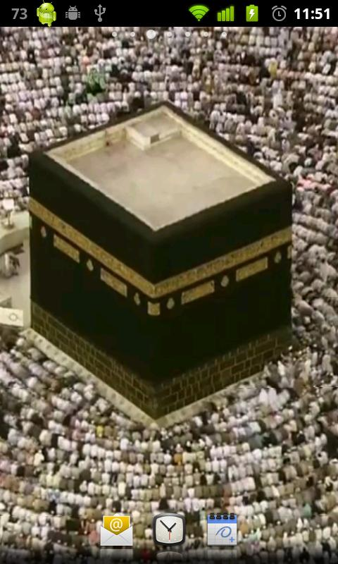 Mecca Hajj Live Wallpaper - screenshot