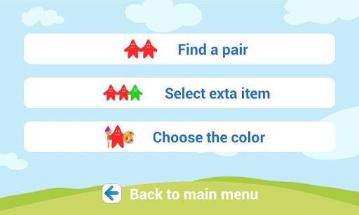 玩免費教育APP|下載為孩子的學習顏色 app不用錢|硬是要APP