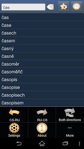 Czech Russian dictionary