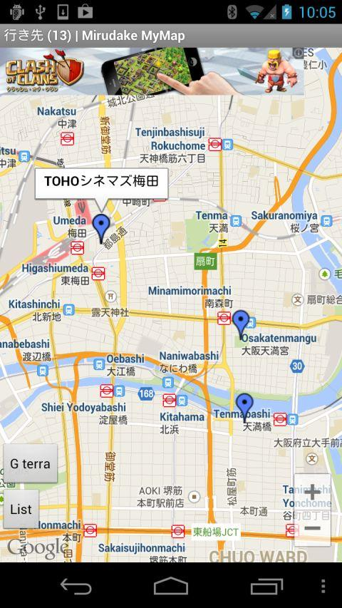 Mirudake MyMap- screenshot
