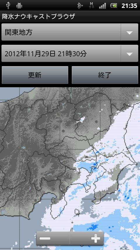 降水ナウキャストブラウザ - screenshot