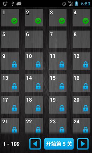 快樂積木|玩休閒App免費|玩APPs