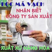 Nghe Nhac Vang