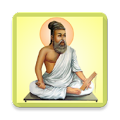 Thirukkural in Tamil & English