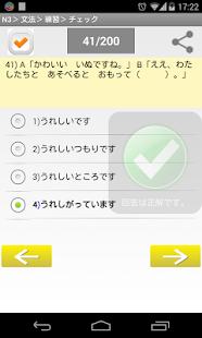 分項成績・合格判定・合否結果通知 | 日本語能力試驗 JLPT