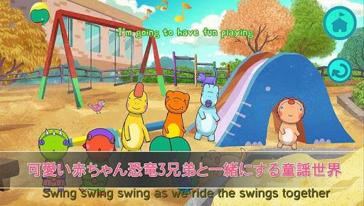 可愛い赤ちゃんの恐竜3兄弟と楽しむ童謡