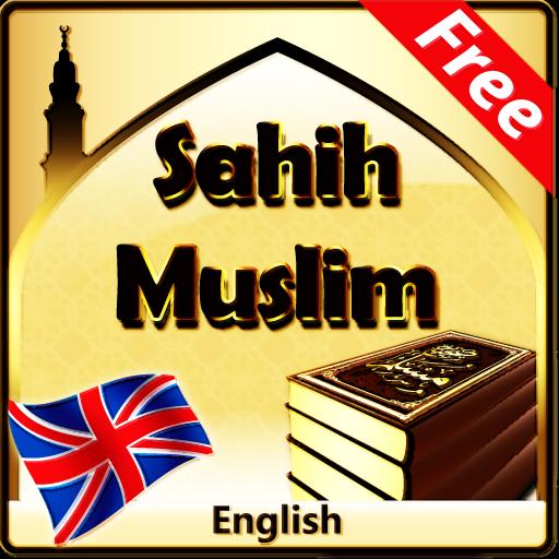 聖訓穆斯林聖訓英語 書籍 App LOGO-APP試玩