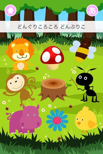 音楽で遊ぼう!動物オーケストラ:子ども(子供)向けのアプリ