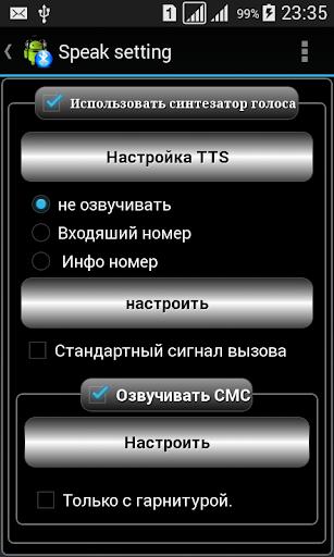 【免費商業App】Headset Answer Pro-APP點子