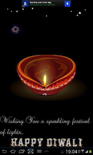 Diwali Light Animation