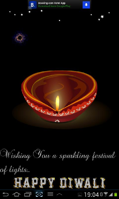 Diwali Light Animation- screenshot