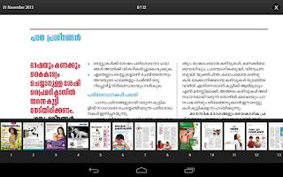 Screenshot of Mathrubhumi Arogyamasika