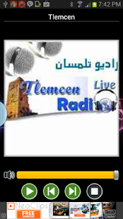 Algeria Radio Live - screenshot thumbnail