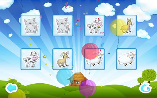 【免費教育App】免费儿童记忆游戏-APP點子