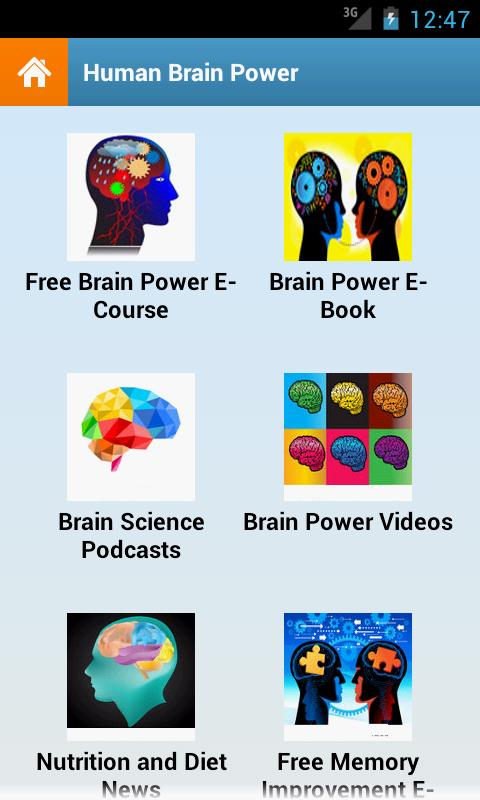 Human Brain Power! - screenshot