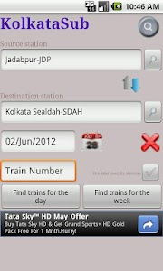 Kolkata Suburban Trains screenshot 1