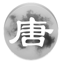 Tang Poetry icon