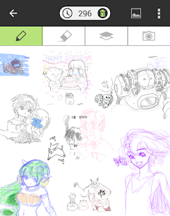 zaraza chat rooms Random chat create a chat room ☆ draw chat draw chat to talk with the user  draws pictures doodle on the photos create a public doodleboard to the picture .