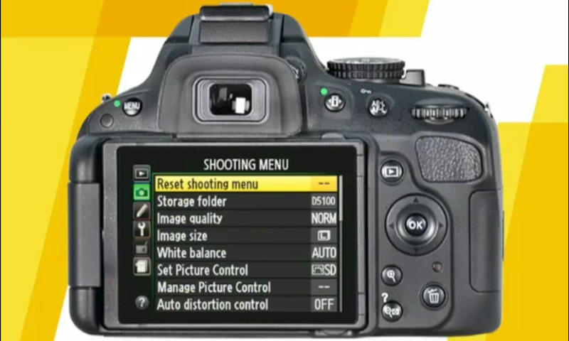 Guide to Nikon D5100 - screenshot