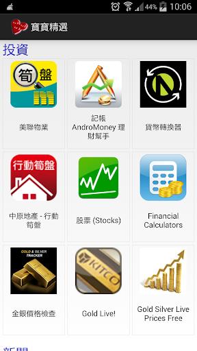 iOS/Android APP:鈴聲多多APK 下載7.4.8.2,免費、最新手機鈴聲下載 ...