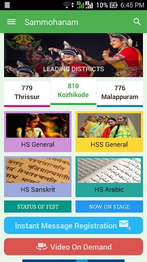 Sammohanam School Kalolsavam