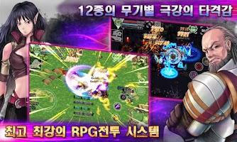 Screenshot of 크로이센2+ Classic typed RPG