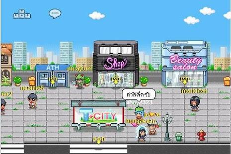 T-City แชท ปลูกผัก ออนไลน์ - screenshot thumbnail