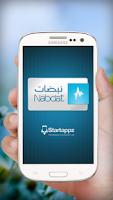 Screenshot of Nabdat - نبضات
