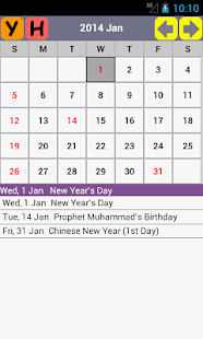 Malaysia Holiday Calendar 2015 - screenshot thumbnail