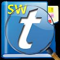 SW 테스팅 용어사전 icon