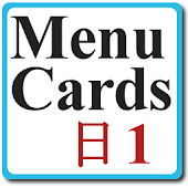 Japanese MenuCards