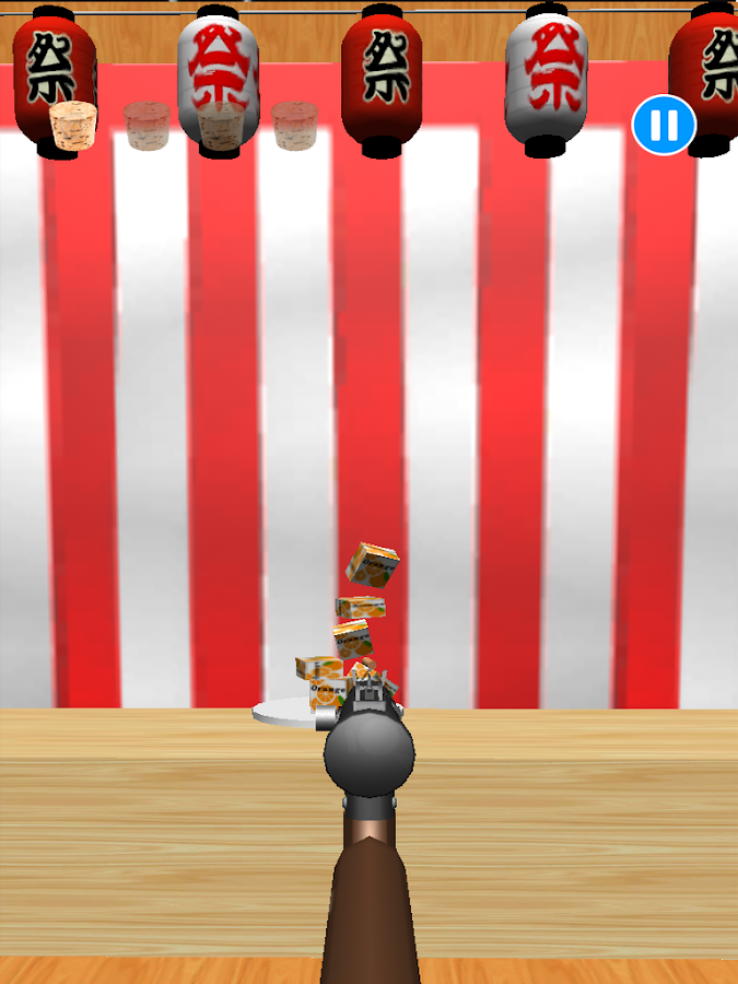 SHATEKI(3D Gun Shooting)- screenshot