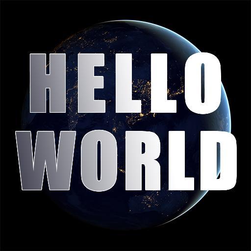 Hello World Compilation 工具 App LOGO-硬是要APP