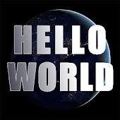 Hello World Compilation