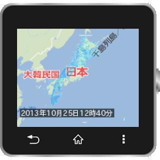玩旅遊App|雨雲レーダー for SmartWatch免費|APP試玩