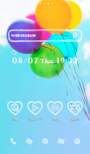 可愛換裝桌布★Happy Balloon