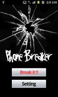 PhoneBreaker -Funny app - screenshot thumbnail