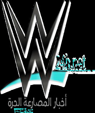 اخبار المصارعه الحره