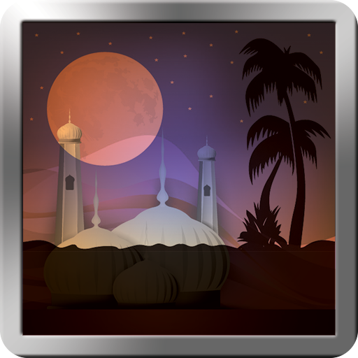 个人化のイスラムリング曲 LOGO-記事Game